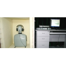 Audio & Acoustic Test Facilities